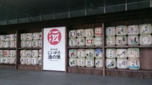 nigata_sakenojin